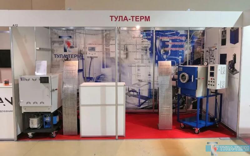 оборудование Тулы-Терм на выставке Термообработка 2019