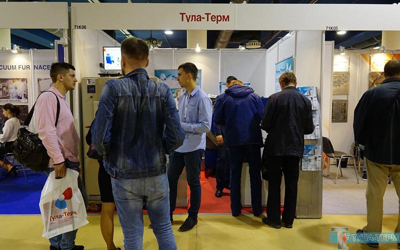 Тула-Терм на выставке Термообработка 2017