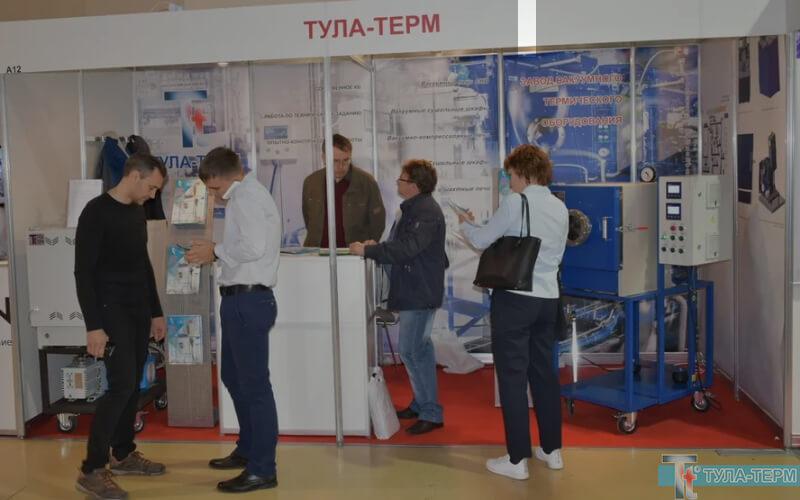 Тула-Терм на выставке Термообработка 2019